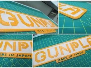 Gunpla logo