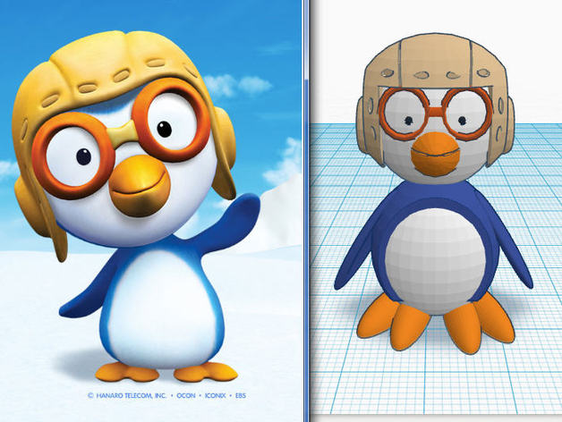 Pororo by skrilla thingiverse thingiview altavistaventures Image collections