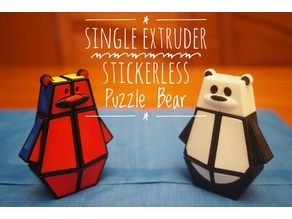 Single Extruder - Stickerless - Ozo 1x2x3 Puzzle Bear