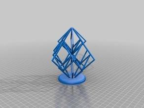 Lattice cube