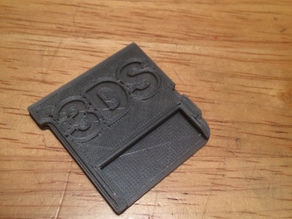 Nintendo 3DS Blank Cartridge
