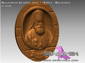 Bulgarian Exarch Iosif 1st