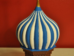 Blue Dome from St Basil's Cathedral Moscow