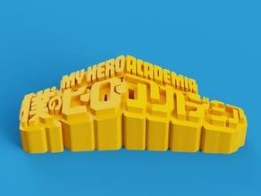 My Hero Academia 3D Logo