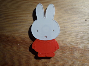 Miffy package for Kingston silver metal packing U-disk