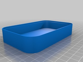 Simple Lid for piuLAB's Soap Holder