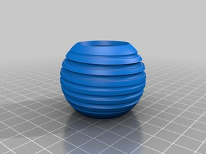 Sphere Box with Lid