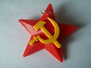 Estrella Comunista