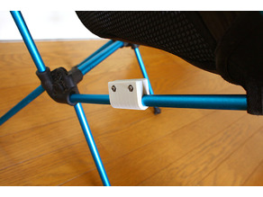 Simple drink holder adapter for Ultra Light Folding Chair