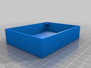 Open box for PCB 100x75mm