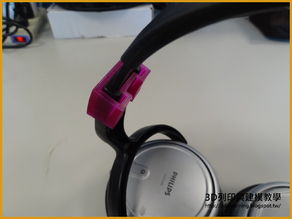 Cover for broken headband of headphone