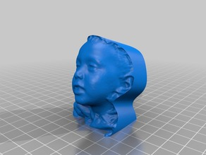 3D Portrait of Tristan