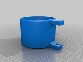 Cup Clamp