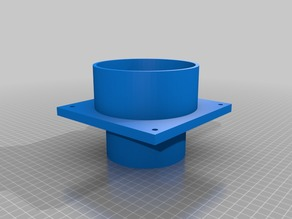 100mm to 125mm ducting adapter