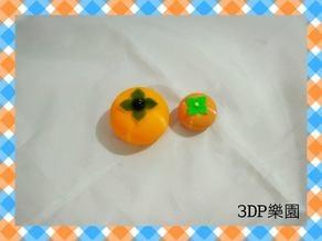 Japanese Dessert - Persimmon