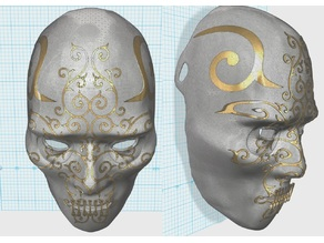 Death Eater Mask (Instructables remix)