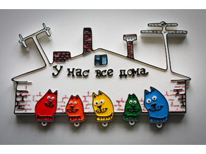 Home keyholder + Keychains-Cats