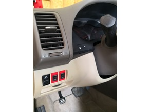 Nissan Blank Button Insert