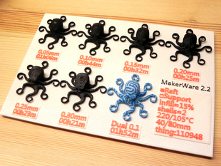 3D Printed Octopuses for quality test [ size=50mm ]