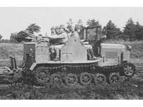 Type 98 Shi-Ke
