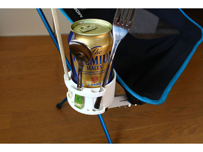 Drink holder attachment for Ultra Light Folding Chair