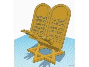 Jewish Phone Holder