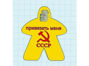 Soviet snap toy! (snap me version 2)