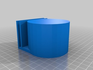 Cupholder for Ultimaker / Makerbot