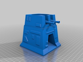 Deathstar Turret Dice Tower v2