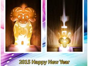 2015 Lucky Sheep Year