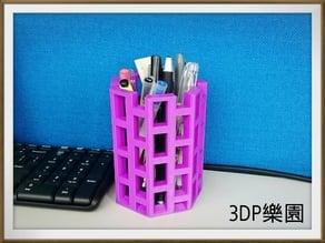 violet pen container