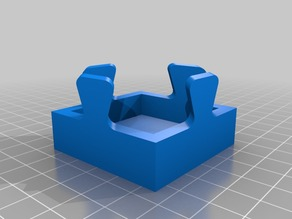 Dovetail Illusion Box