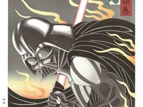 Star Wars ukiyo-e 3d print