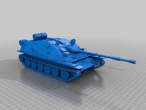 ASU-85 self-propelled gun (Russia)