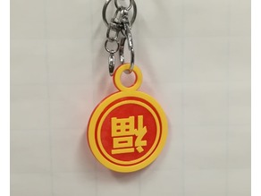 Key Chain, Happy Chinese New Year, Happiness, Spring Festival, 福, 春