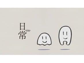 Ghosts (from Nichijou) + keychain version