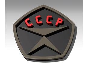 State quality mark of the USSR / Znak Kachestva CCCP