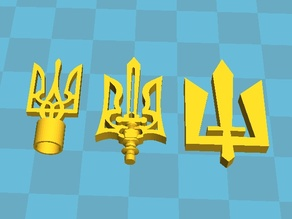 Trident of Ukraine 2 (trizub)