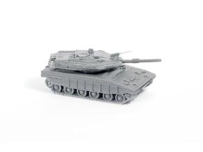 Merkava Tank Simple Model Kit