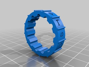 Greek Letter Wheel