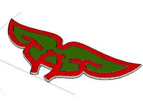 Logo Aguada (Basketball Uruguay)