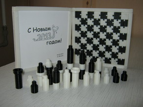 Democtratic Chess