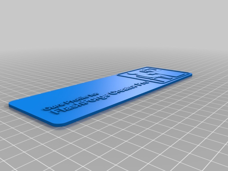 Cura Profile for FlashForge Creator Pro by Lyl3 - Thingiverse
