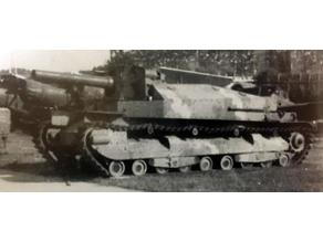 Type 2 Ka-To