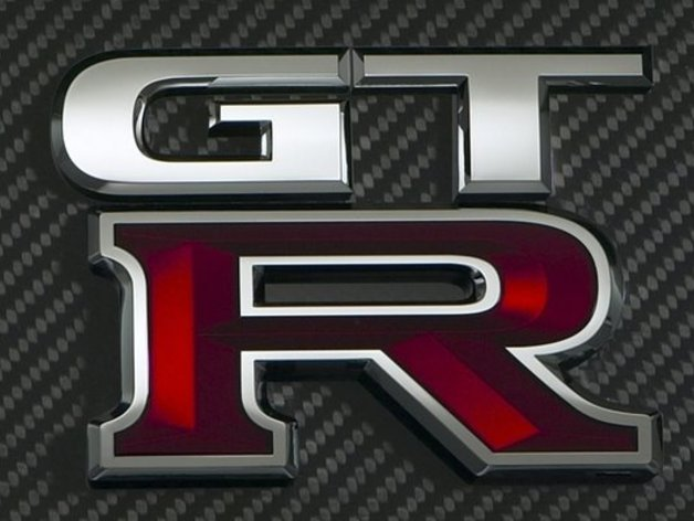 Gtr Logo By Jaimecastegym18 Thingiverse
