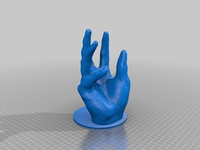 iPhone hand (with very simple base)