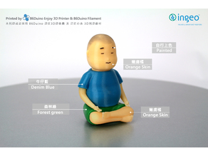 Buddha boy / 佛系男 / 仏男子