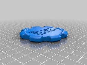 Printed Solid Maker Coin