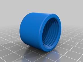Small cream tube saving can