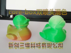 xin chuang core-box Double head mixed color printing